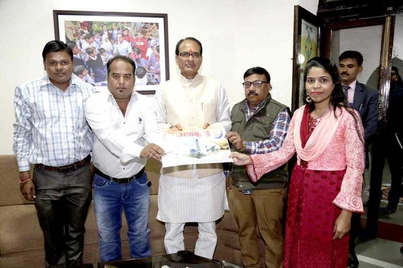 CM Chouhan Released Special Ijtema Number of Dainik Afkar