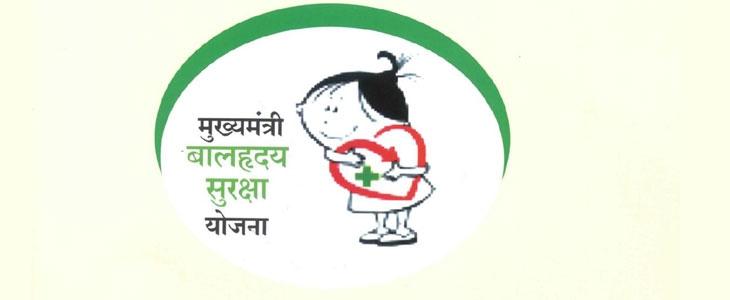 Jiya gets new life from Mukhya Mantri Bal Hriday Upchar Yojana