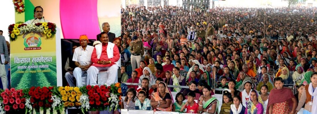 Farmers' Children Could Establish Agriculture Based Industries: CM Chouhan