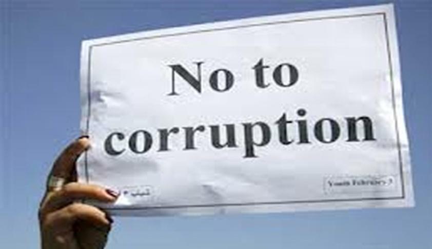 An FIR lodged against an IFS at the bidding of Lokayukta