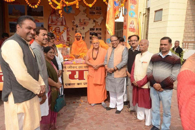 Ekatm Yatra from Pachmatha Rewa given warm welcome in Bhopal