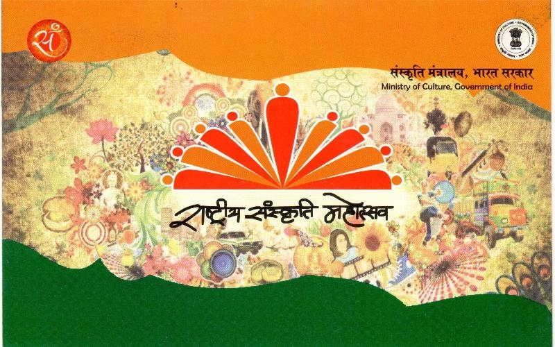 'Rashtriya Sanskriti Mahotsav' to be held in Madhya Pradesh from 24th February, 2018