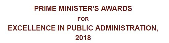 Four priority programmes identified for PM's Awards for Excellence in Public Administration, 2018