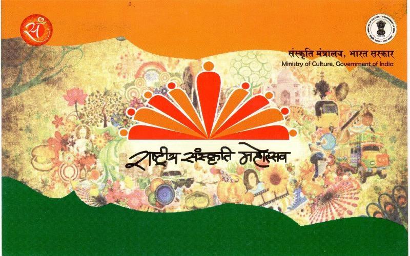 'Rashtriya Sanskriti Mahotsav' to be held in Bhopal, Madhya Pradesh from 26th February, 2018