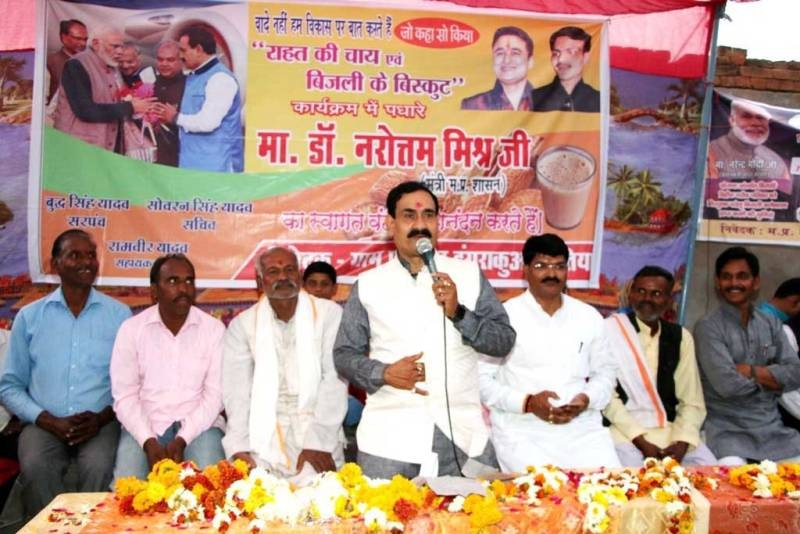 Relief Amount to be Given to Each Hailstorm and Drought Affected Farmer