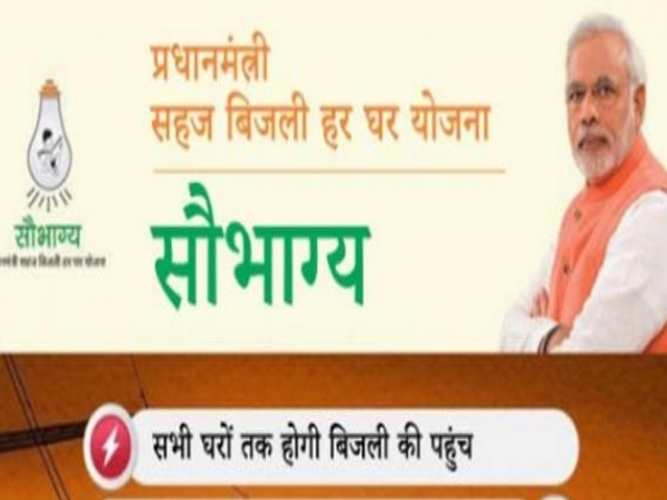 Electricity Connections provided to over 10 lakh houses through Soubhagya Yojana
