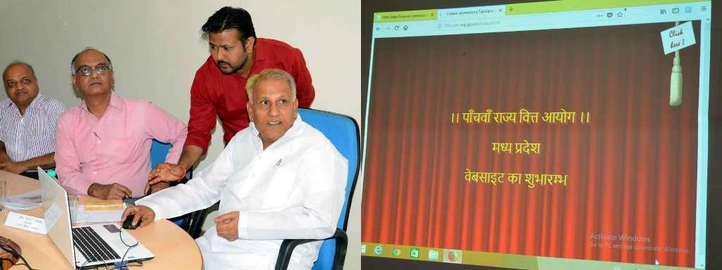 Website of 5th State Finance Commission Dedicated