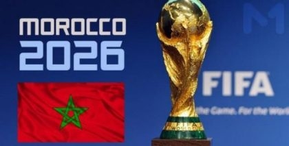 Morocco to spend $15.8 bln if it wins 2026 World Cup bid