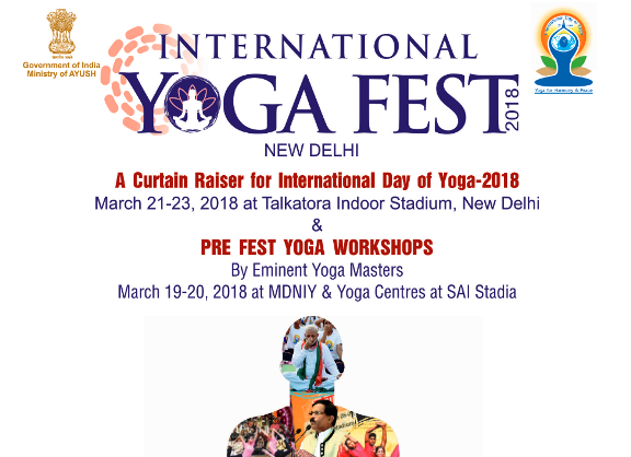 International yoga fest on 21st march delegates from 16 countries to participate