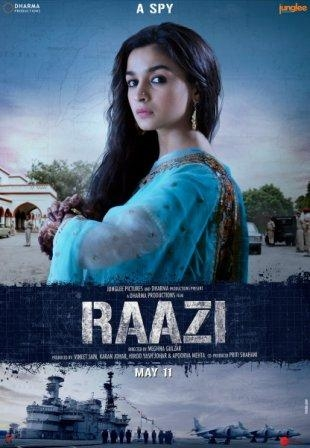 Raazi - Story of a daughter, a wife and a spy