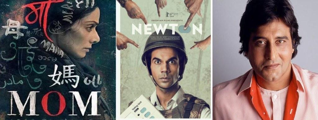 'Sridevi' Best Actress, 'Newton' Best Hindi Film: National Film Awards 2018 announced