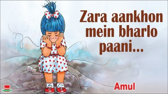 Utterly butterly Amul girl cries for Kathua and Unnao