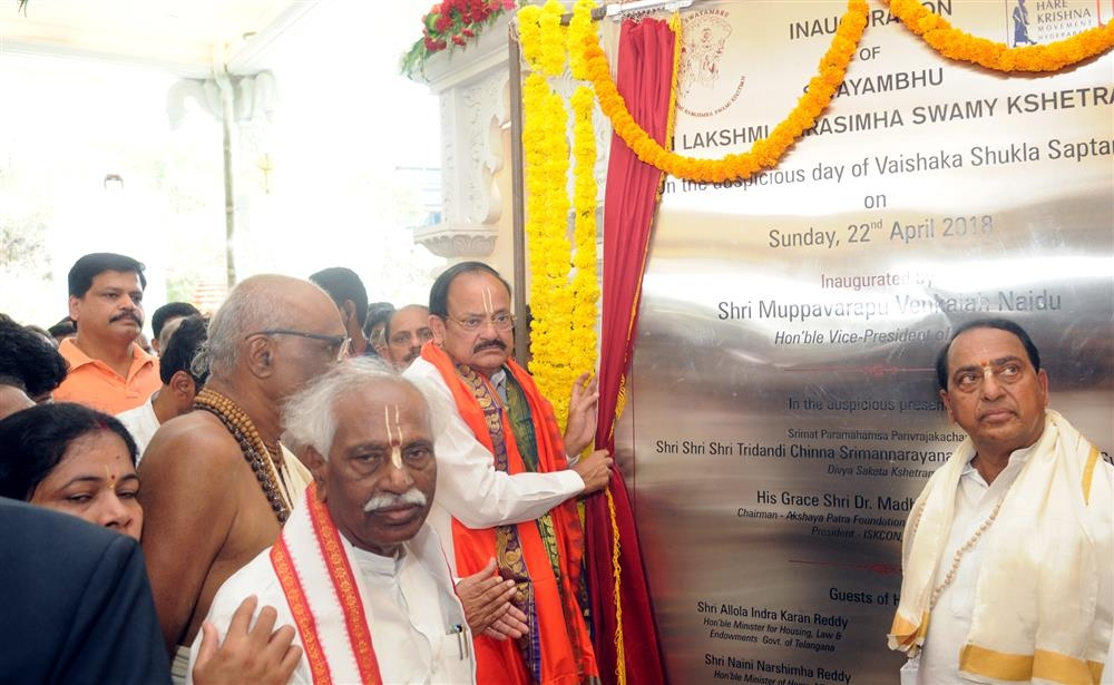 Vice President inaugurates ISCON s  golden temple  in Hyderabad