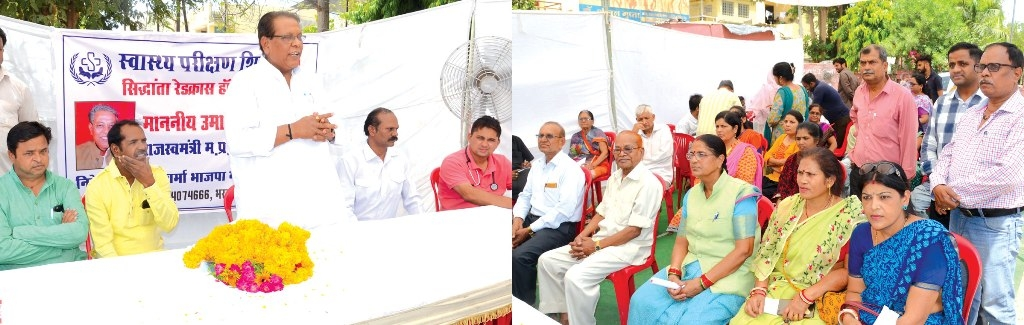 Serving patients is a noble deed- Minister Gupta