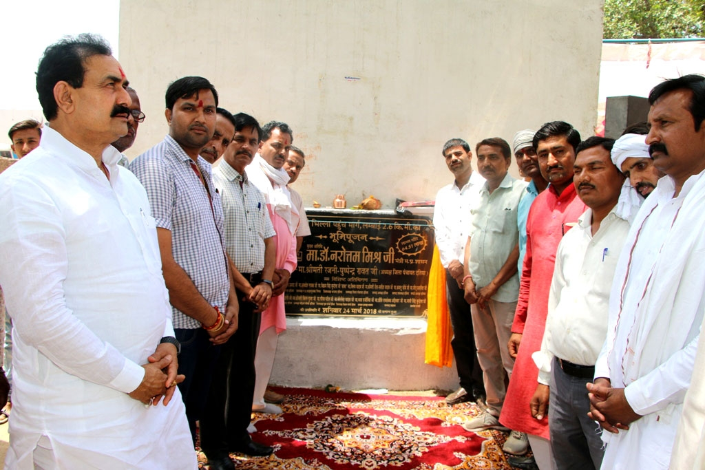 PR Minister Dr. Mishra lays foundation stone of Pradhanmantri Rural Road