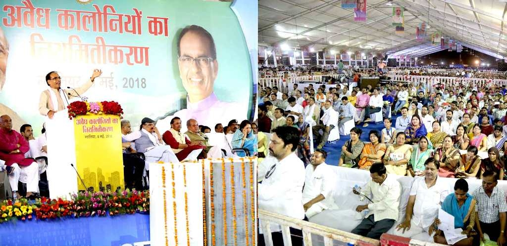 All Illegal colonies of M.P. to be made legal: CM Chouhan