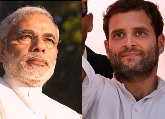 """Narendra Modi indirectly calls Rahul Gandhi """"ARROGANT""""."""