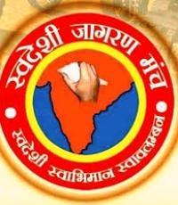 Swadeshi Jagran Manch is against Walmart and Flipkart deal.