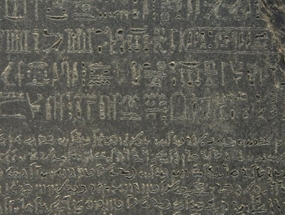 Whai is the Rosetta Stone?