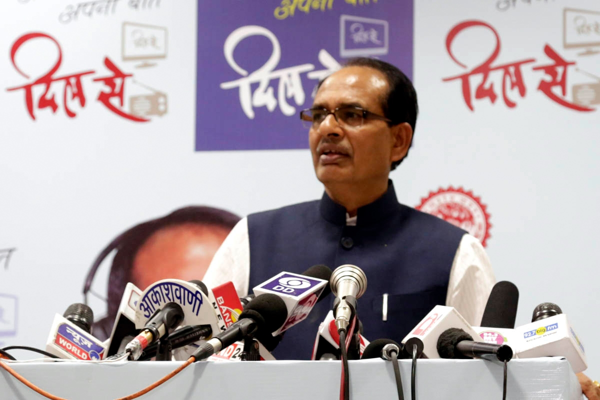 "CM Chouhan congratulates Class 10, 12 students in advance at ""Dil Se"""