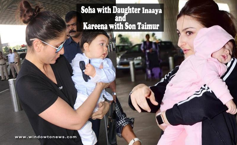 Soha Ali Khan targeted the media