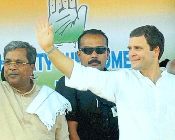 Know the reason, why the Congress lost in the Karnataka?
