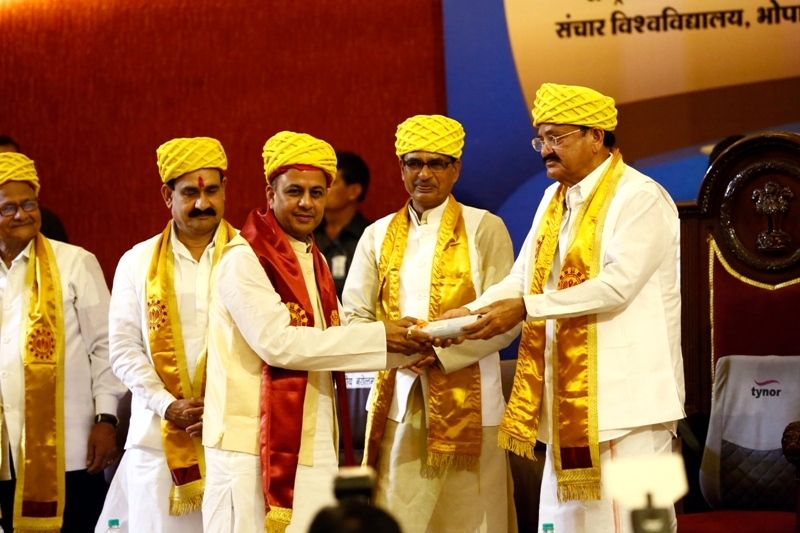Third convocation ceremony of Makhanlal Chaturvedi Journalism University