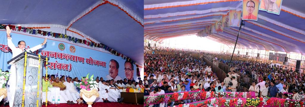 Land pattas will be given to each poor person in state: CM Chouhan