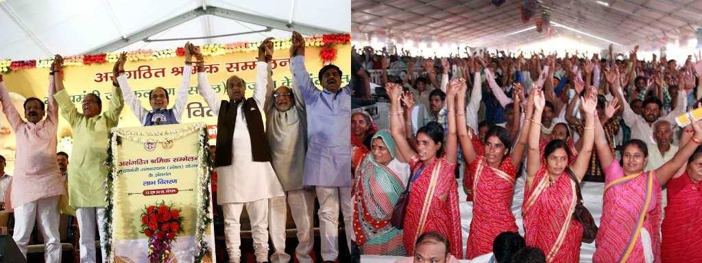 Sambal Yojana will bring new light in poor's life: CM Chouhan