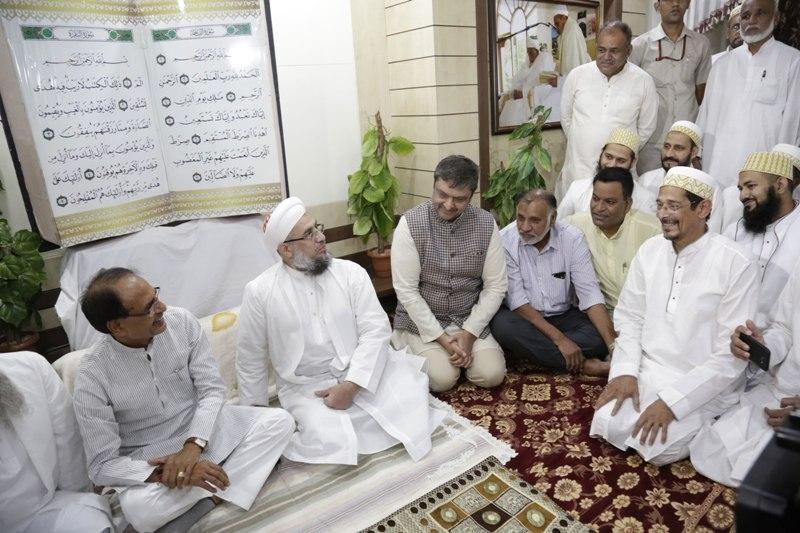 CM Chouhan wishes Bohra community on Eid