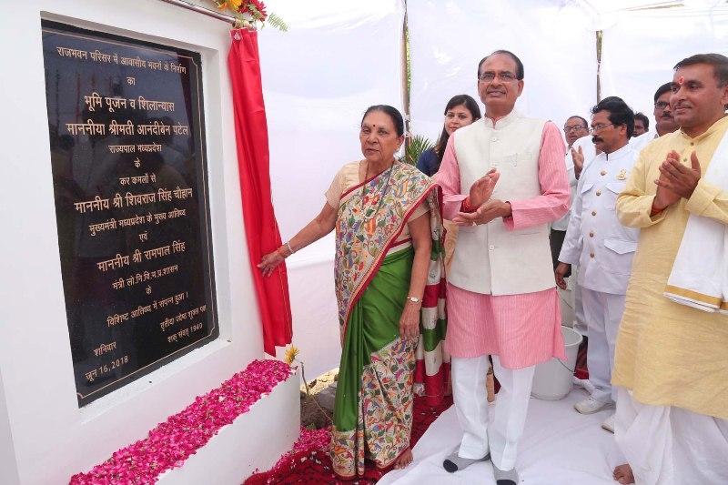 Governor performs bhoomi-pujan of residential project in Raj Bhavan premises
