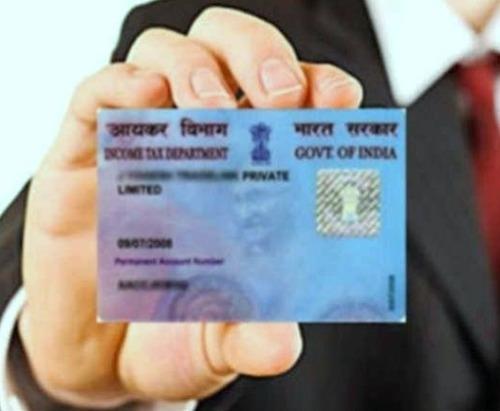 Now free PAN card based of Aadhaar card!