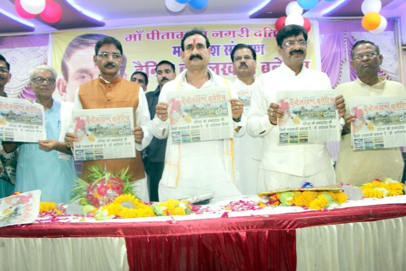 PR Minister Dr. Mishra inaugurates News Paper's edition