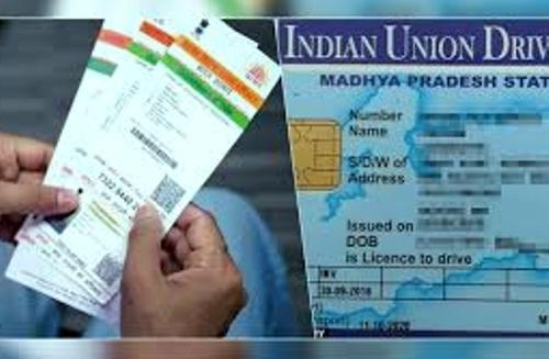 Aadhaar card will be valid to create driving license