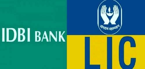 LIC board approves buying of IDBI bank, now LIC in banking sector