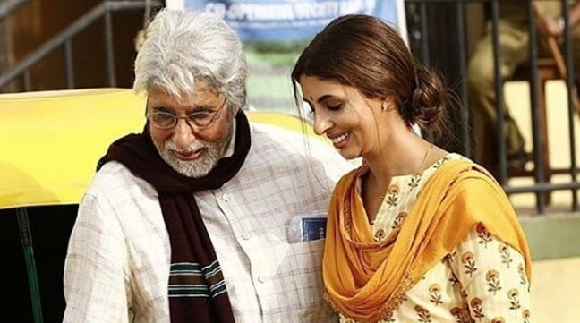 Father and Daughter love shown in Amitabh Bachchan and Shweta Nanda featured advertisement.
