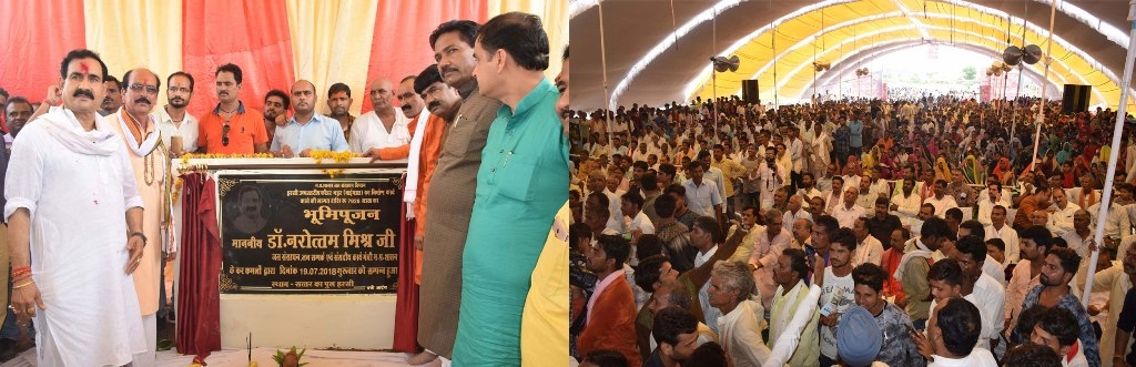 PR Minister Dr. Mishra lays foundation of Harsi By-Pass Irrigation Canal