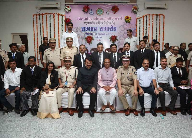 Police officials honoured for appreciable work for crime against women