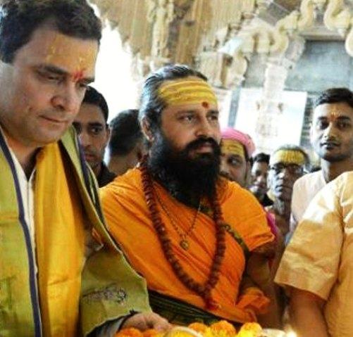 Rahul Gandhi to start election campaign after worshiping in Omkareshwar
