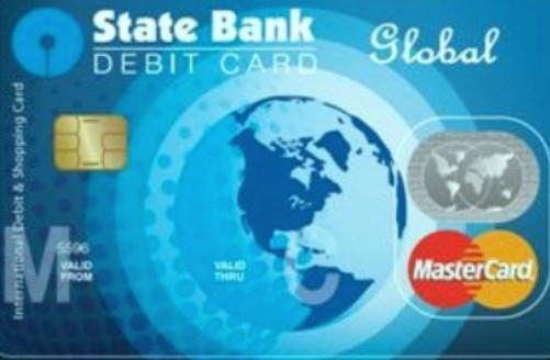 ...तो 'इस' तारीख के बाद से काम नहीं करेगा एसबीआई का 'यह' एटीएम कार्ड