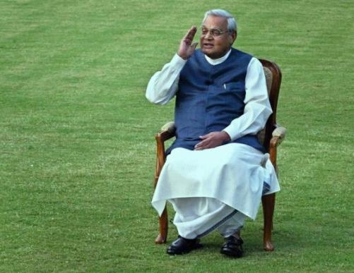 An interesting coincidence of number 13 with Atalji
