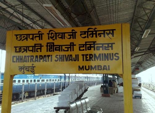 Know the differences among terminus, central and junction