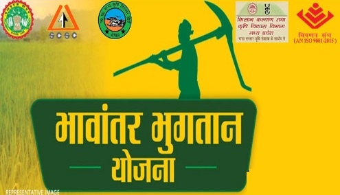 Over 12 lakh farmers benefitted from Mukhya Mantri Bhavantar Bhugtan yojana