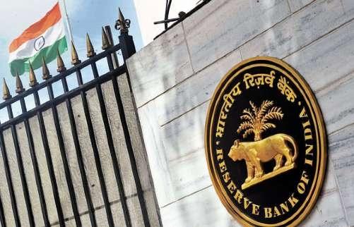 कटे-फटे नोट बदलने के लिए रिज़र्व बैंक के नये नियम
