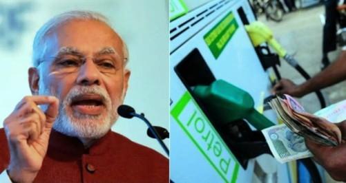केन्द्र और राज्य सरकार चाहें तो, फिर ऐसे हो सकता है पेट्रोल-डीज़ल सस्ता
