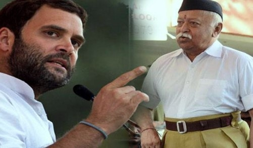 RSS new 'strategy', preparing to 'reply' Rahul Gandhi