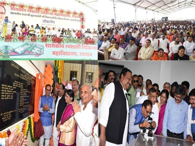 Adequate number of doctors to be provided in rural areas- CM Chouhan