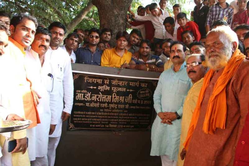 PR Minister performs bhoomi-pujan of road worth Rs 1.28 crore in Jounhar village