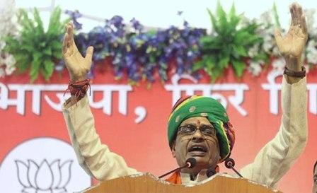 शिवराज सिंह चौहान की फ़िर 'नई घोषणा'