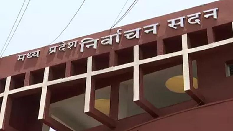 Documents' Verification Programme postponed